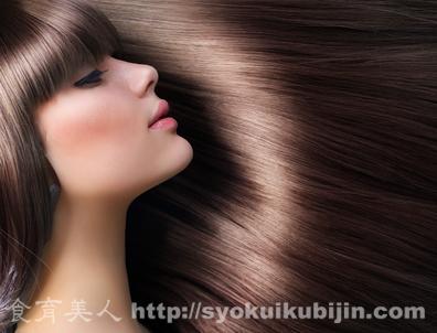 サラサラ髪の毛